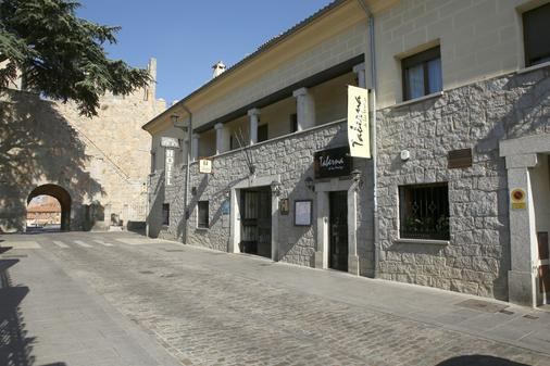 聖文森特雅客酒店 - 阿比拉 - 阿維拉 - 建築