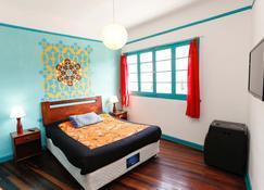 Casa Violeta Limon - Valparaíso - Habitación