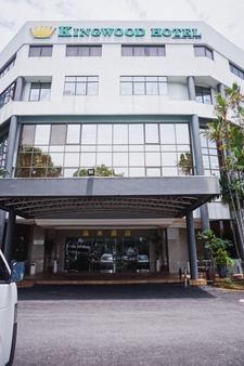 Kingwood Hotel - Kuching - Building