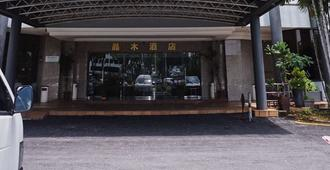 Kingwood Hotel - Kuching