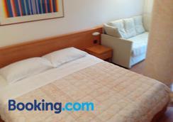 Hotel Karinhall - Trento - Bedroom