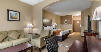Comfort Suites The Colony - Plano West - Колония - Спальня