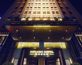 Yinchuan Xifujing Hotel - Yinchuan - Building