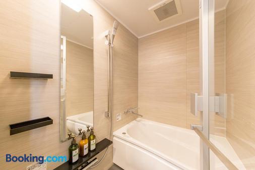 Hotel M's Plus Shijo-Omiya - Kyoto - Salle de bain
