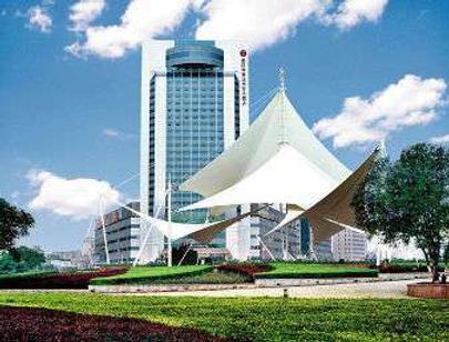 Ramada Plaza by Wyndham Optics Valley Hotel Wuhan Wuchang - Vũ Hán - Toà nhà