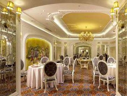 Ramada Plaza by Wyndham Optics Valley Hotel Wuhan Wuchang - Vũ Hán - Sảnh yến tiệc