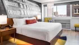Hotel Indigo Memphis Downtown - Memphis - Habitación