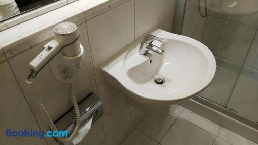韋拉酒店 - 布拉格 - 浴室