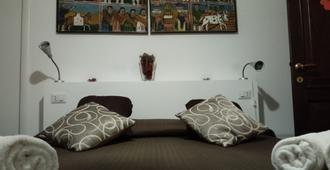 Villa Gandamar - Santa Teresa Gallura - Schlafzimmer