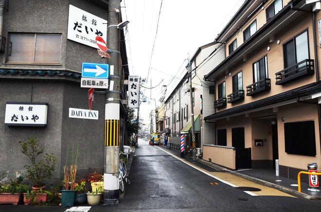 大彌旅館 - 京都 - 室外景