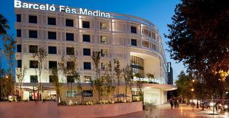 Barceló Fès Medina - פז - בניין