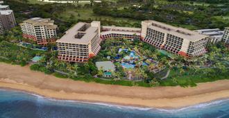 Marriott's Maui Ocean Club - Molokai, Maui & Lanai Towers - Lahaina - Building