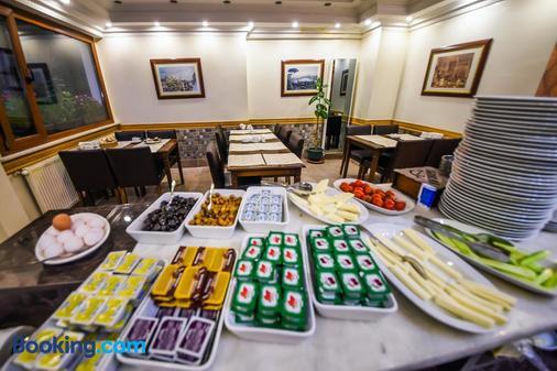 Kosk Otel - Istanbul - Buffet