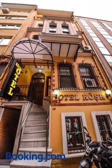 卡德柯伊科斯克酒店 - 伊斯坦堡 - 建築