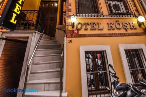 Kosk Otel - Istanbul - Building