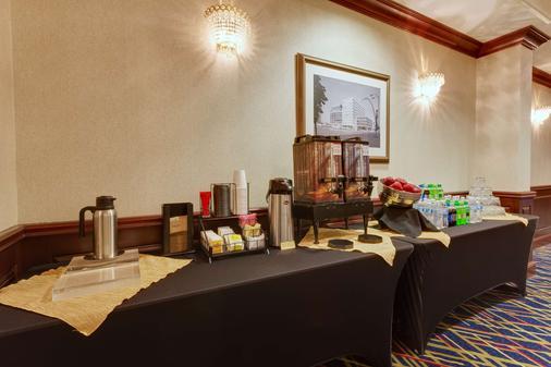 聖路易斯拱門德魯瑞廣場酒店 - 聖路易 - 聖路易斯 - 自助餐