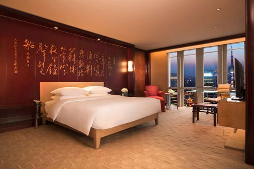 上海君悅酒店 - 上海 - 臥室