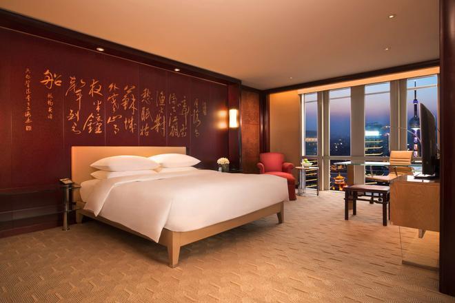 Grand Hyatt Shanghai - Shanghai - Makuuhuone