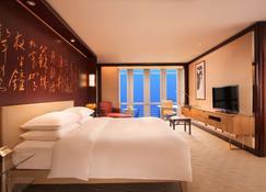 Grand Hyatt Shanghai - Shanghai - Soverom