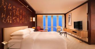 Grand Hyatt Shanghai - Σανγκάη - Κρεβατοκάμαρα
