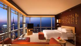Grand Hyatt Shanghai - Shanghai - Schlafzimmer