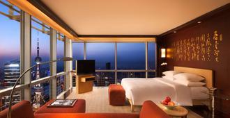 جراند حياة شانجهاي - شنغهاي - غرفة نوم