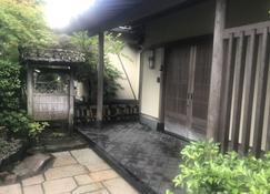 Hh3 Private House - Toyama - Extérieur