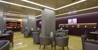 Ramada by Wyndham Downtown Beirut - Beirut - Lounge