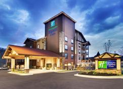 Holiday Inn Express & Suites Helen - Helen - Edifício