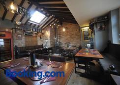 The Pilot Inn - Eastbourne - Restaurant