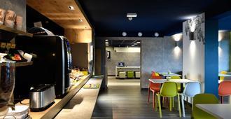 Ibis Budget Le Havre Les Docks - לה האבר - מסעדה