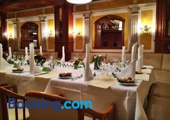 Stadthotel Restaurant Auerhahn - Vöcklabruck - Restaurant