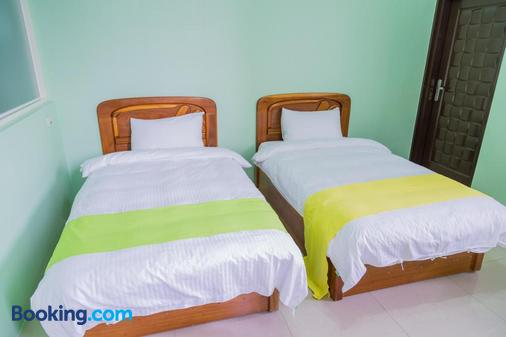 Just Stay - Yilan City - Phòng ngủ