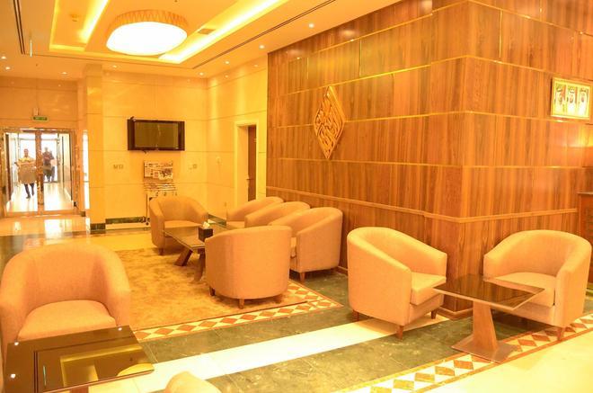 Nejoum Al Emarat - Sharjah - Lounge