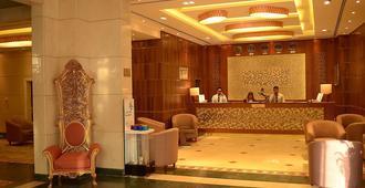 Nejoum Al Emarat - Sharjah - Front desk