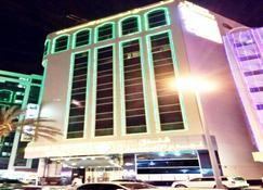 Nejoum Al Emarat - Sharjah - Building