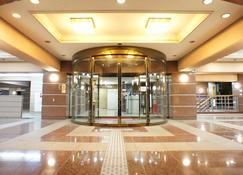 Hotel Kajigaya Plaza - Kawasaki - Aula