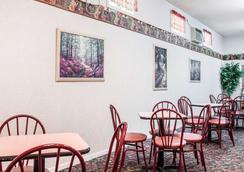 Econo Lodge - Jefferson City - Restaurant