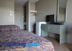 綠山牆汽車旅館 - 加蒂諾 - 加蒂諾 - 臥室