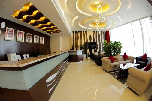 Ewan Tower Hotel Apartments - Ajman - Front desk