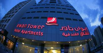 Ewan Tower Hotel Apartments - עג'מאן