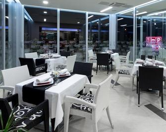 Dream Hotel - Velika Gorica - Restaurant