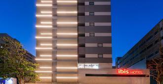ibis Barranquilla - Barranquilla - Edificio
