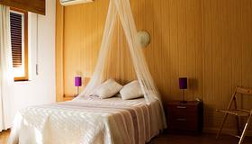 Hostal Anas - Merida - Κρεβατοκάμαρα