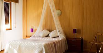 阿納斯旅館 - 梅里達 - 臥室