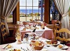 泰道沙克酒店 - 塔多薩克 - 泰道沙克 - 餐廳