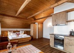 Hotel Garni Cualmet - Vaz/Obervaz - Bâtiment