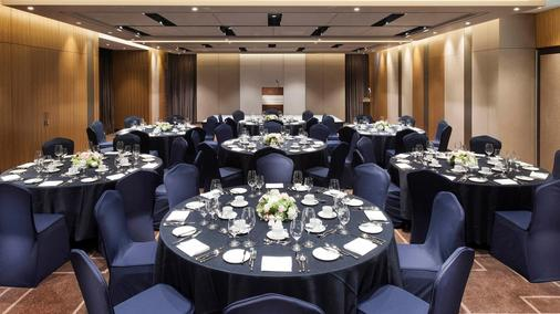 Lotte City Hotel Guro - Seoul - Banquet hall