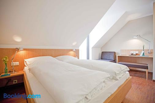 Sebcity Hotel - Ellwangen - Bedroom