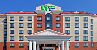 Holiday Inn Express & Suites Albany Airport Area - Latham - Latham